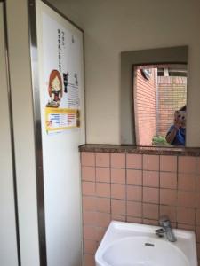 斜坑エレベータートイレ