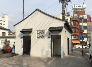 湊公園トイレ